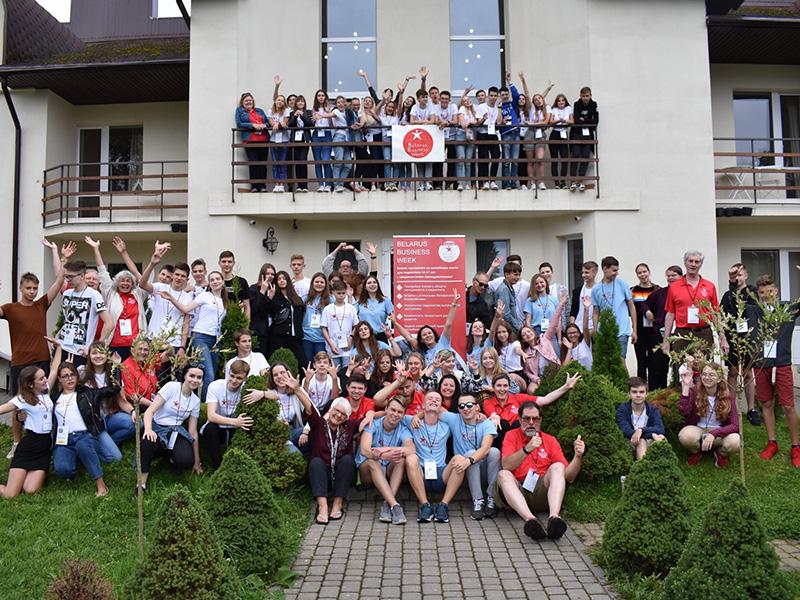 Американский бизнес-лагерь для подростков «Belarus Business Week»